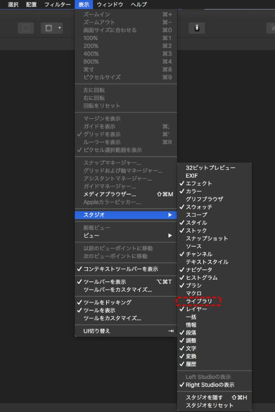 ボーナスコンテンツ-macro