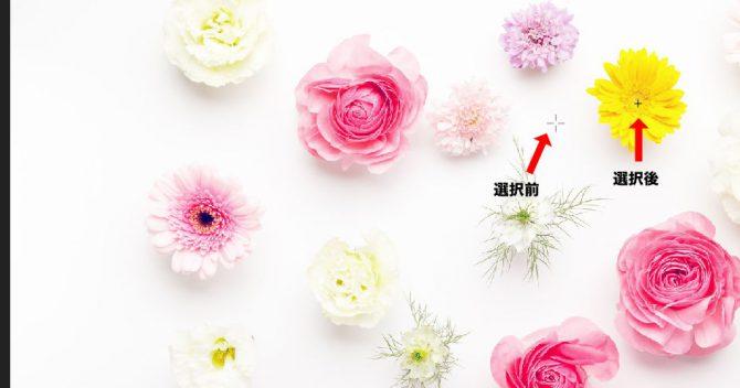 Affiniy Photoの使い方 コピーブラシツール
