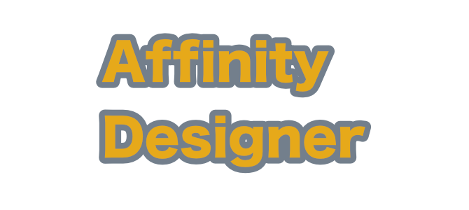 Affinity DesignerとAffinity Photoの使い方-テキストの縁取り