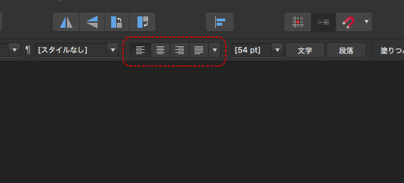 Affinity Designerの使い方-テキストボックス フレームテキストツール編