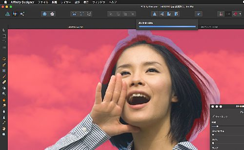 Affinity Designerの使い方-写真切り抜き-選択ブラシツールの使い方-ピクセルペルソナ