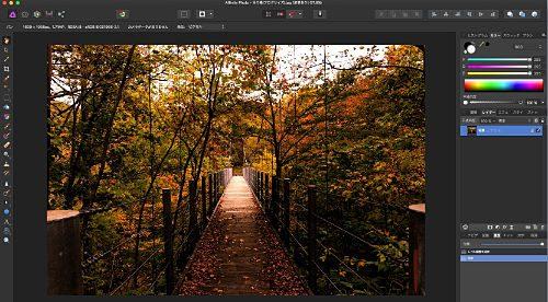 Affinity Photoの使い方 色調補正 調整-レベル